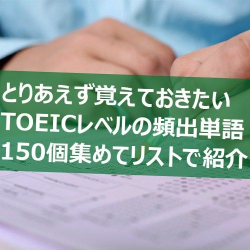 Learn Jlpt N3 Grammar あまりに Amari Ni Japanesetest4you Com