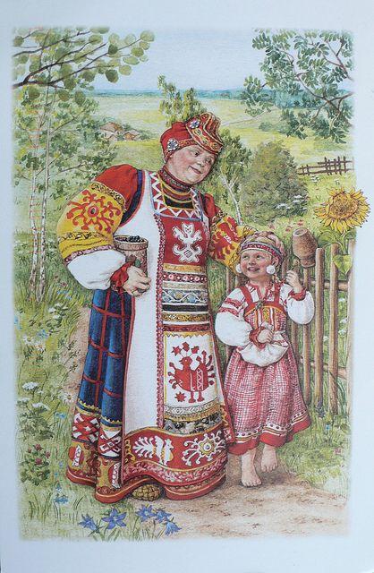 Kursk folk costume