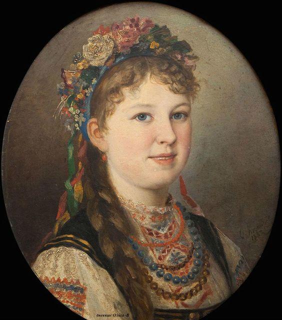 Костарев О « Украинка» 1882 г