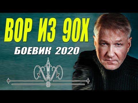 Izobrazhenie Filmy Ot Polzovatelya Nataliya V 2020 G Detektivy