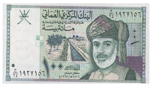 100 بيسة عماني كم يساوي ريال سعودي Bank Notes Free Digital Scrapbooking Oman