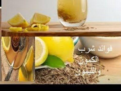 فوائد الكمون والليمون للبشرة و التخسيس و الحامل اليك الامراض التى يعالج Fruit Food Cantaloupe