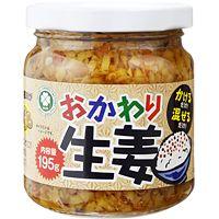 ぴりりとした生姜の味がやみつきに!業務スーパーの「おかわり生姜」