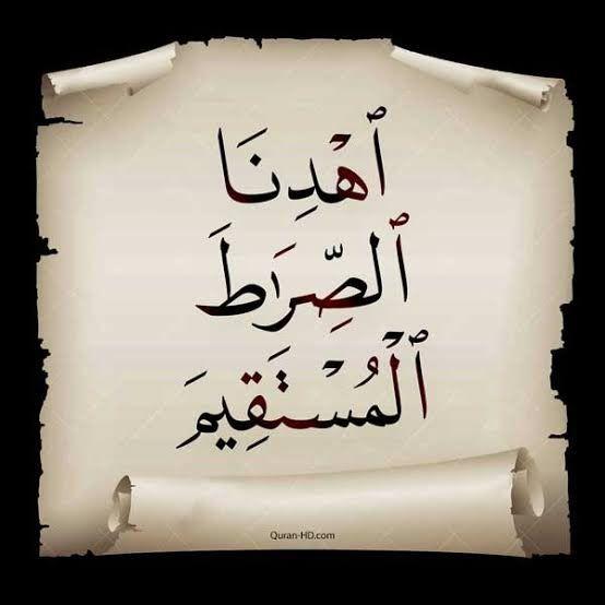 د أشرف دوابه Dr Ashraf Dawaba On Twitter Quran Islamic Messages Online Quran