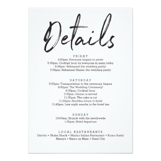 Wedding Itinerary Hotel Welcome Letter Zazzle Com In 2019