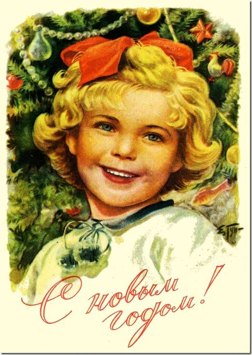 Happy New Year USSR: