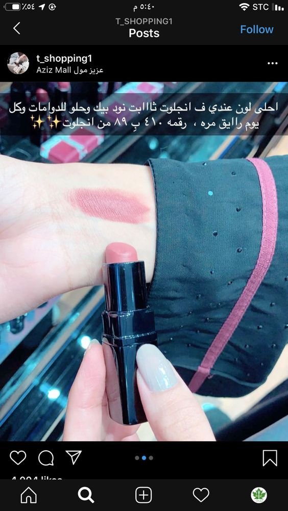 Pin By Amal Khalil On ارواج ومحددات In 2020 Learn Makeup Beauty Makeup Makeup