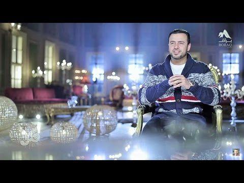 اللهم ارزقنا قلوب ا حنونة مصطفى حسني Youtube Home Decor Decor Talk Show