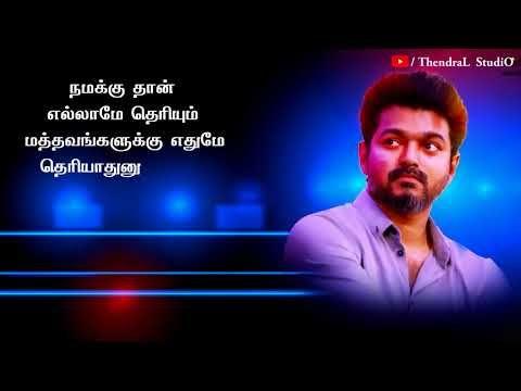 Vijay Motivational Speech Man Of Simplicity Thalapathy Vijay Whatsapp Status Youtube Motivational Speeches Tamil Songs Lyrics Motivation