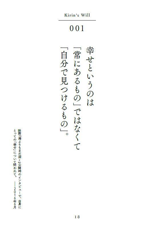 樹木希林さん 幸せって何ですか 私の好きな希林さんの言葉ベスト5 ウートピ 言葉 いい言葉 会いたい人への言葉