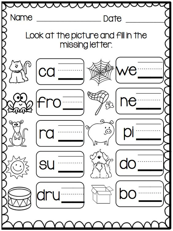 Printables Phonemic Awareness Worksheets For Kindergarten help me sound it out small group games that with phonemic good practice ending sounds and can be used as home school connection well