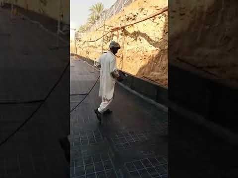 عزل رول بيتومين عزل الاسطح بالرياض 0536303073 Youtube