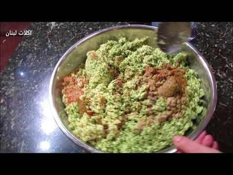320 اسرار مكونات توابل خلطه عجينه الفلافل المقرمشه اللذيذه Falafel Spices Youtube Recipes Lebanese Recipes Cooking