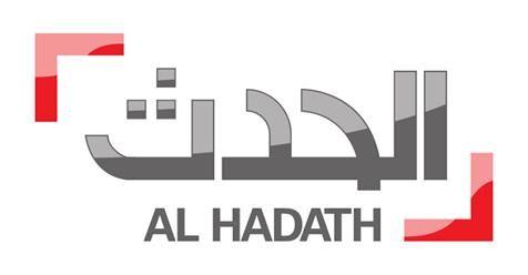 تردد قناة العربية الحدث 2018 عرب سات Tech Company Logos Company Logo Ibm Logo