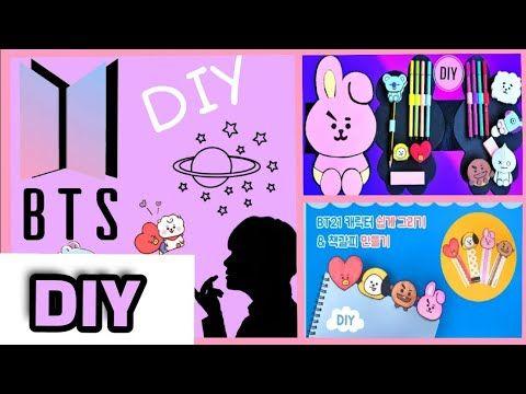 صنع اشياء مدرسيه كيوت لبتس Diy Cute Bts School Youtube In 2020 Jungkook Cute Character Fictional Characters