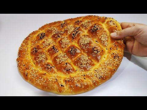 خبز البيدا التركي ألذ ما يوجد فى عالم الخبز فى رمضان هش خفيف زي القطن بدون زبدة ولا بيض Youtube Cooking Recipes Recipes Cooking