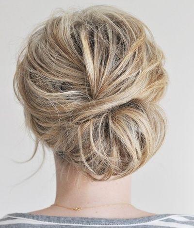 Stunning Low Side Bun Hairstyle