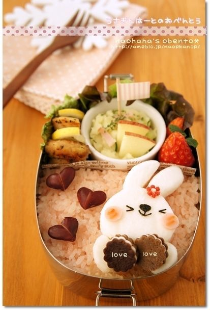 bunny Kawaii food
