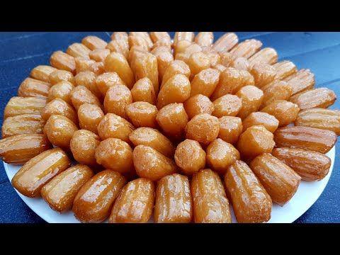 مطبخ ام شكري Youtube Food Pretzel Bites Bread