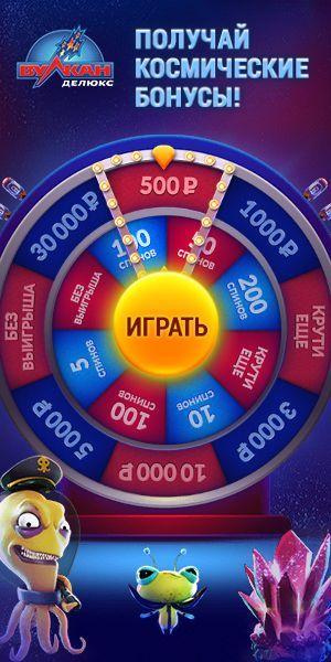 как играть на деньги в покер онлайн