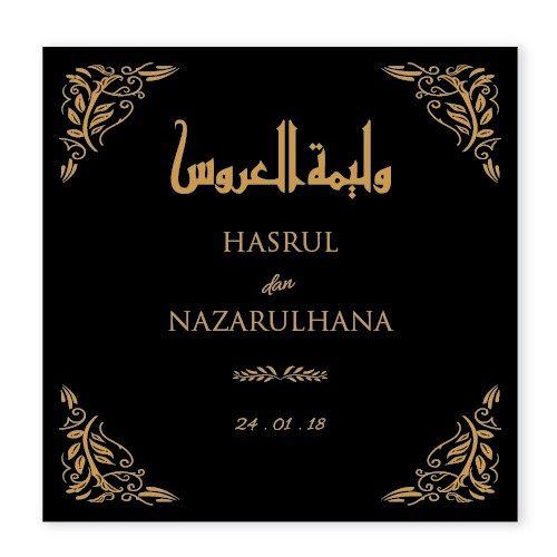 Home Chantiqs Kad Kahwin Kad Kahwin Kad Kahwin Design Wedding Cards