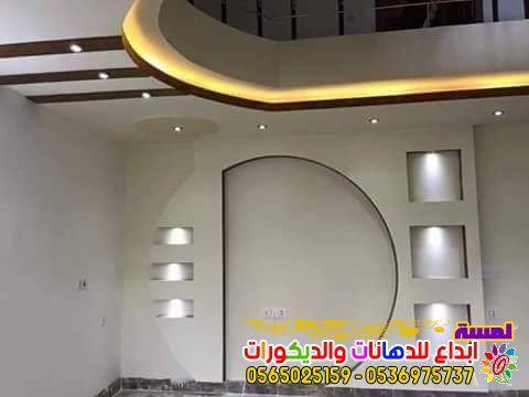 احدث ديكورات شاشات بلازما جبس بورد بجده 2019 Bedroom False Ceiling Design Ceiling Design Living Room Living Room Design Decor