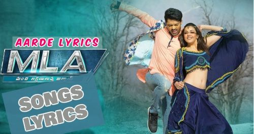 Most Wanted Abbayi Song Lyrics From MLA (Manchi Lakshanalunna Abbai) (2018)  | Songs, Movie songs, Lyrics