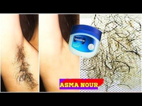 كيفية استخدام الفازلين و الملح لتخلص من الشعر المناطق حساسة نهائيا وفي 5 دقائق فقط Unwanted Hair Unwanted Hair Removal Face Hair Removal