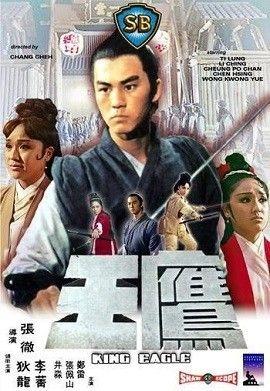 Phim Ưng Vương