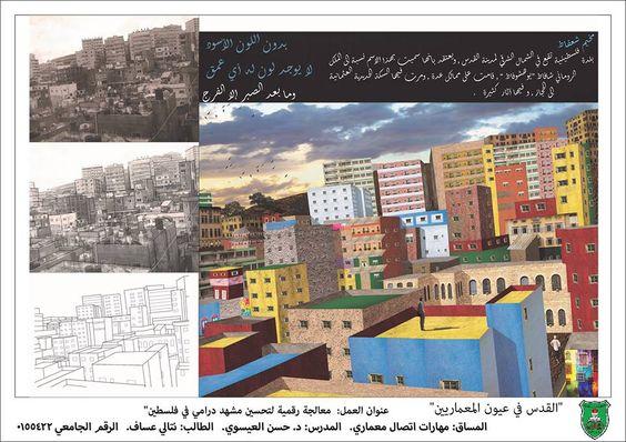 Natalie M Assaf  القدس العربية في عيون المعماريين-