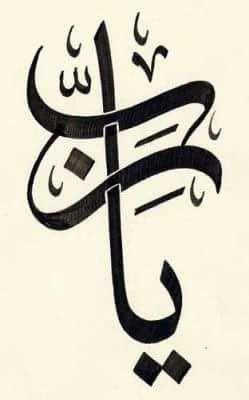 كلمات اغنية عم عبد الرحيم للراحل المقيم مصطفى سيد احمد