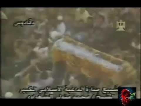 ذكرى وفاة الشيخ محمد متولي الشعراوى Movie Posters Poster Movies