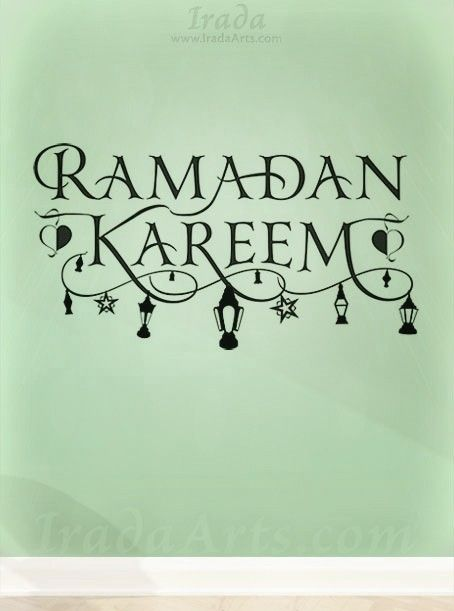 'Ramadan Kareem (Swashes with Fanoos)' Islamic wall decal available at www.IradaArts.com.: