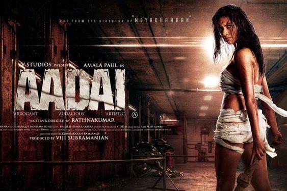 Aadai Movie Review