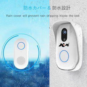 ドアカメラ D2 防犯用インターホン Wifi Vstarcam Smart Doorcam 自動