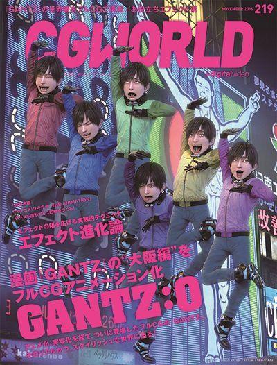 "GANTZ:O|ガンツ:オー公式さんのツイート: ""【おそ松さんコラボ】月刊「CGWORLD」 (10/8発売号)の表紙で『GANTZ:O』と「おそ松さん」の奇跡的なコラボが実現!西丈一郎が、道頓堀ネオンをバックに、おそ松さんの6つ子にふんし「シェー!」ポーズをしているコラボイラストとなっております!#GANTZ_O https://t.co/auhytCuhVV"""