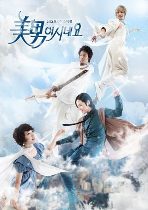 You're Beautiful |  Korea Dramas are my new favorite thing. Don't judge a tv series by its cover. trust me when I say this is an amazing show. Yes its subtitled, but who gives a, its like my second favorite drama to gossip girl (yes there will be more pins on this, get over it)