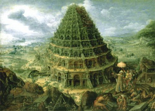 The Hanging Gardens Of Babylon One Of The Seven Wonders Of The Ancient World One That May Have