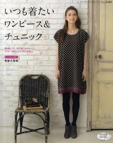 Cheap dress boutiques online books