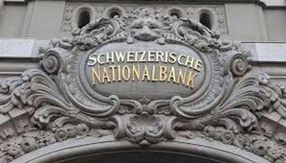 SNB: Κεφάλαια 10 δισ. φράγκων θα χρειαστούν UBS και Credit Suisse