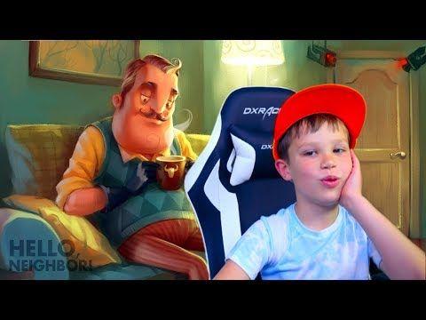 Mister Maks Plej Sosed Youtube Youtube Interactive Acting