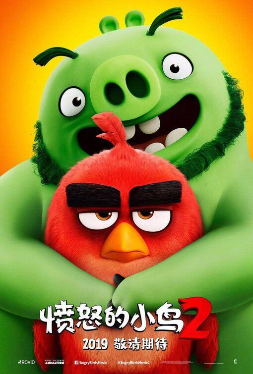 The Angry Birds Movie 2 Angreybirds Angreybirds2 Movie Movies