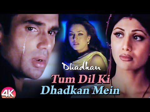 Pin Di Hindi English Ghazal