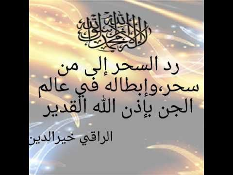2895 Youtube Islam Calligraphy Arabic Calligraphy