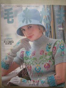 Keito Dama 120 2003 Winter - Tatiana Laima - Picasa ウェブ アルバム