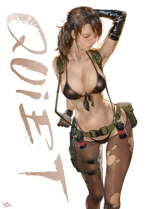 how to keep quiet in mgsv