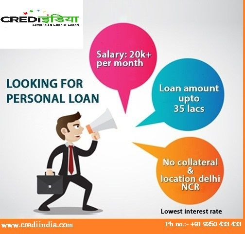 All Loan Home Loan Personal Loan Loan Against Property Business Loan Easy Loan Rate Off Interest Home Loan 8 8 Easy Loans Loan Rates Personal Loans