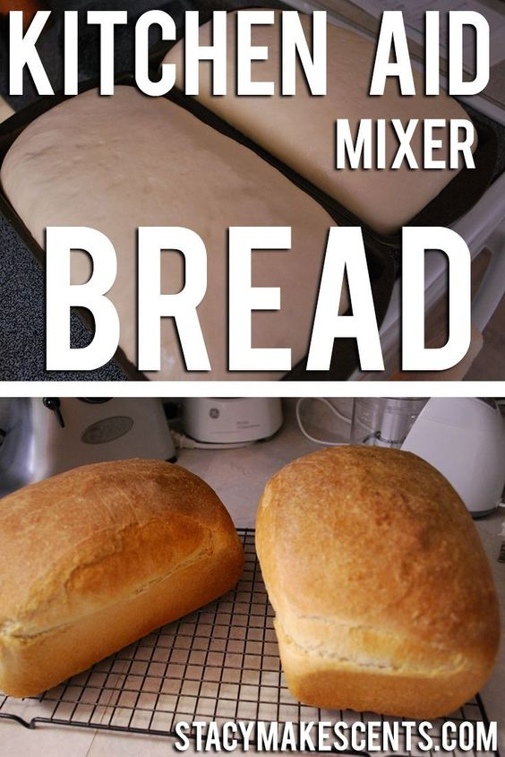 This is THE BEST bread recipe I have found for my stand mixer. It's easy! And your house will smell fabulous!