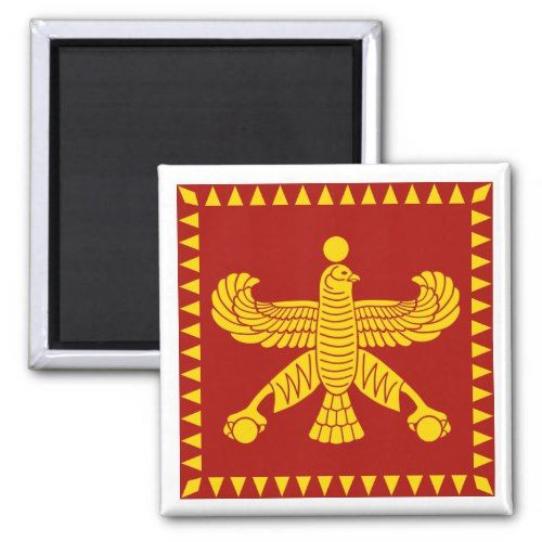 Cyrus The Great Standard Flag Magnet Zazzle Com Cyrus The Great Greatful Custom Magnets