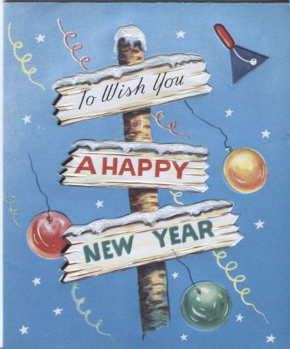 Vintage Christmas Card - New Year's Sign. Palatine Pediatric Dentistry, pediatric dentist in Palatine, IL @ www.palatinepediatricdentist.com: